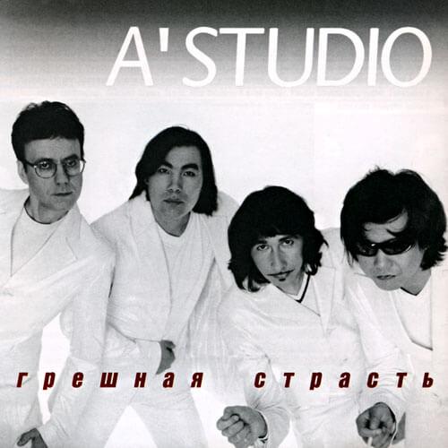 1998_Greshnaya.strast