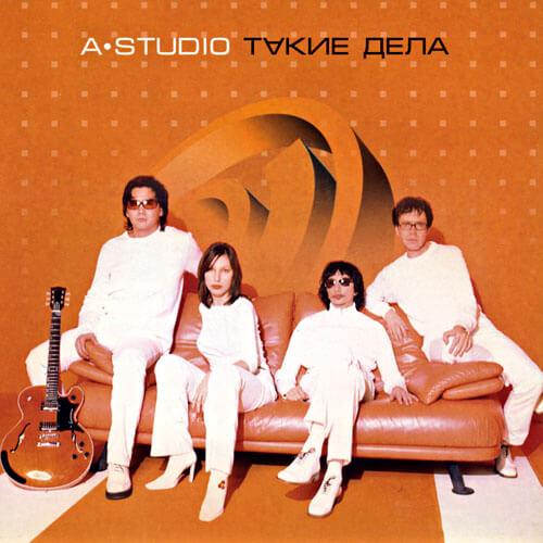 2001_Takie.dela