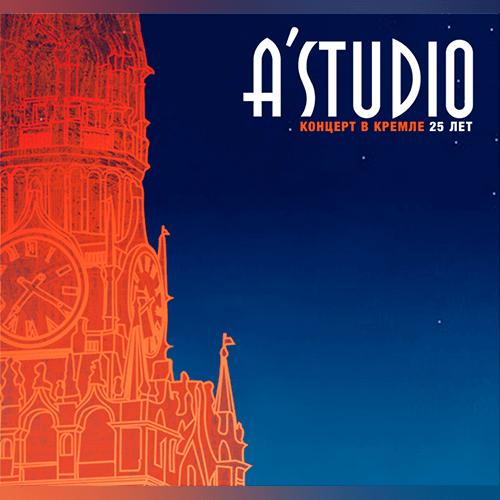 2015_AStudio