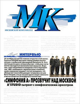 MkCover2014