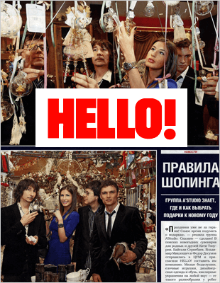 HelloCover2008
