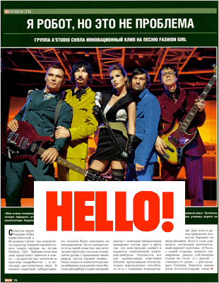 HelloCover2010