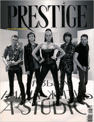 PresigeCover2010