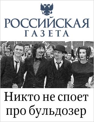 RuspaperCover2010