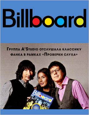 Billboard2011cover