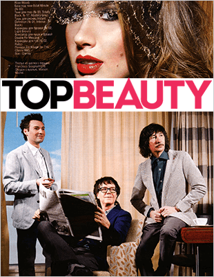 cover_topBeauty