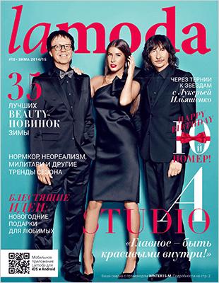 lamoda2014
