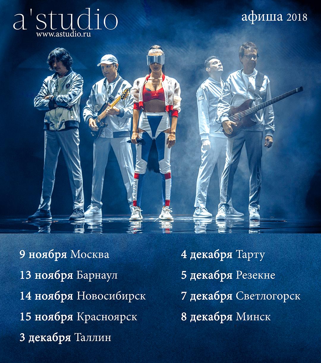 Кремль афиша концертов 2016 официальный сайт концерты в ярославле 2017 афиша филармония